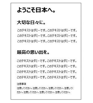 poster0729-2.jpg